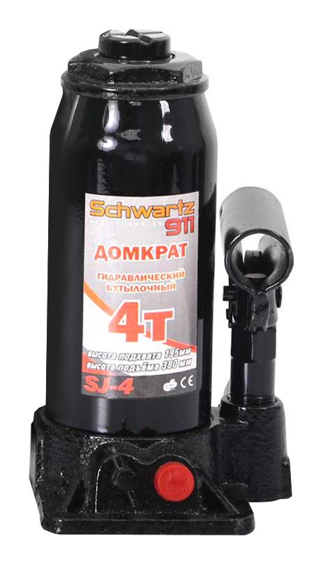 Домкрат гидравлический бутылочный Schwartz-911, 4 т, 195-380 мм, цвет: черныйДОМК0008Гидравлическая система домкрата обеспечивает легкость использования и высокую эффективность механизма. Домкрат SCHWARTZ-911 позволяет осуществлять плавный подъем и опускание груза при небольшом усилии. Широкая симметричная опорная площадка обеспечивает высокую устойчивость домкрата. Предохранительный клапан защищает от перегрузки и делает модель безопасной во время проведения ремонта. Подходит для подъема груза весом до четырех тонн, что делает его универсальным и для всех легковых авто и микроавтобусов.