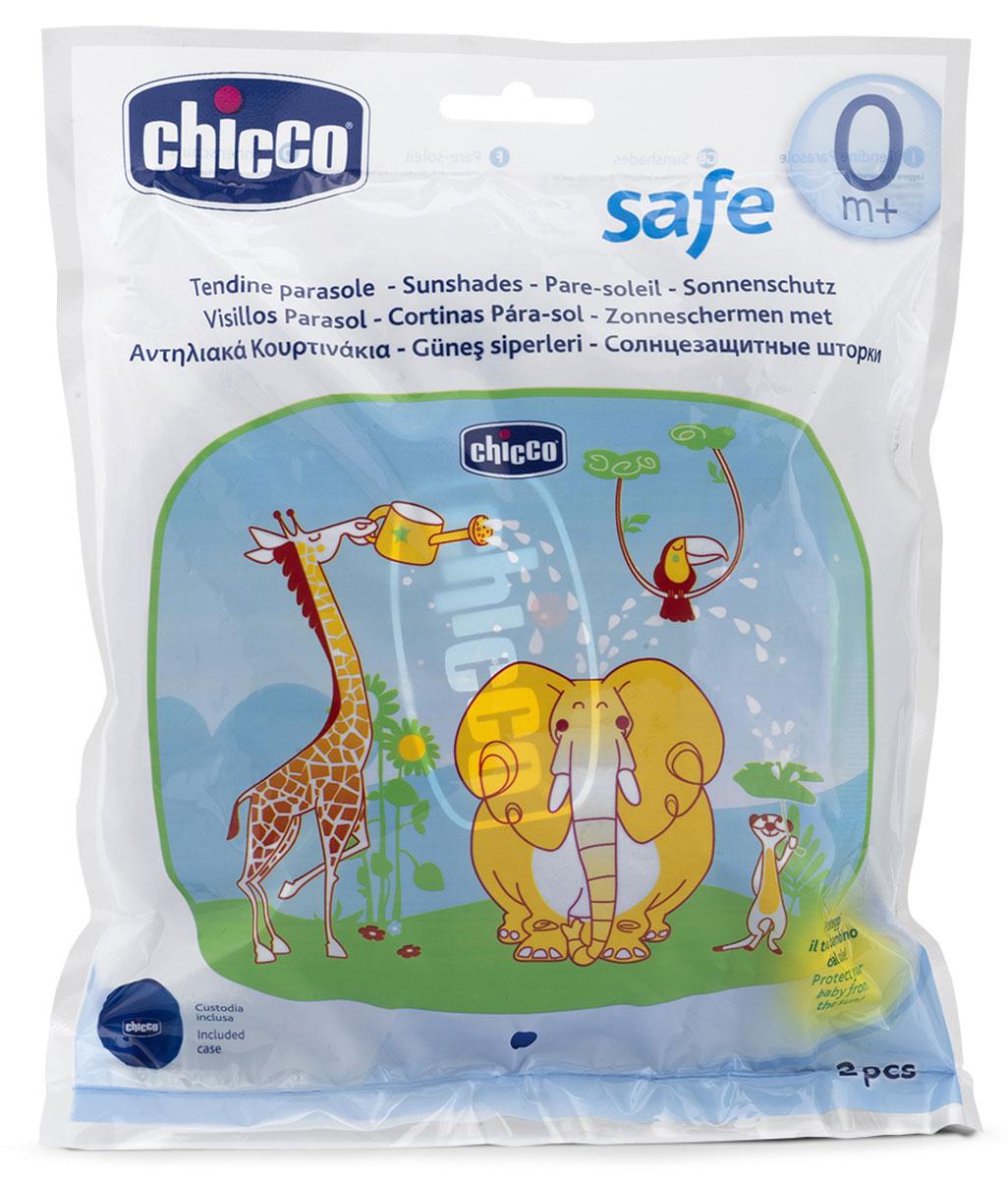 Chicco Солнцезащитная шторка для автомобиля 2 шт ( 3196000000 )