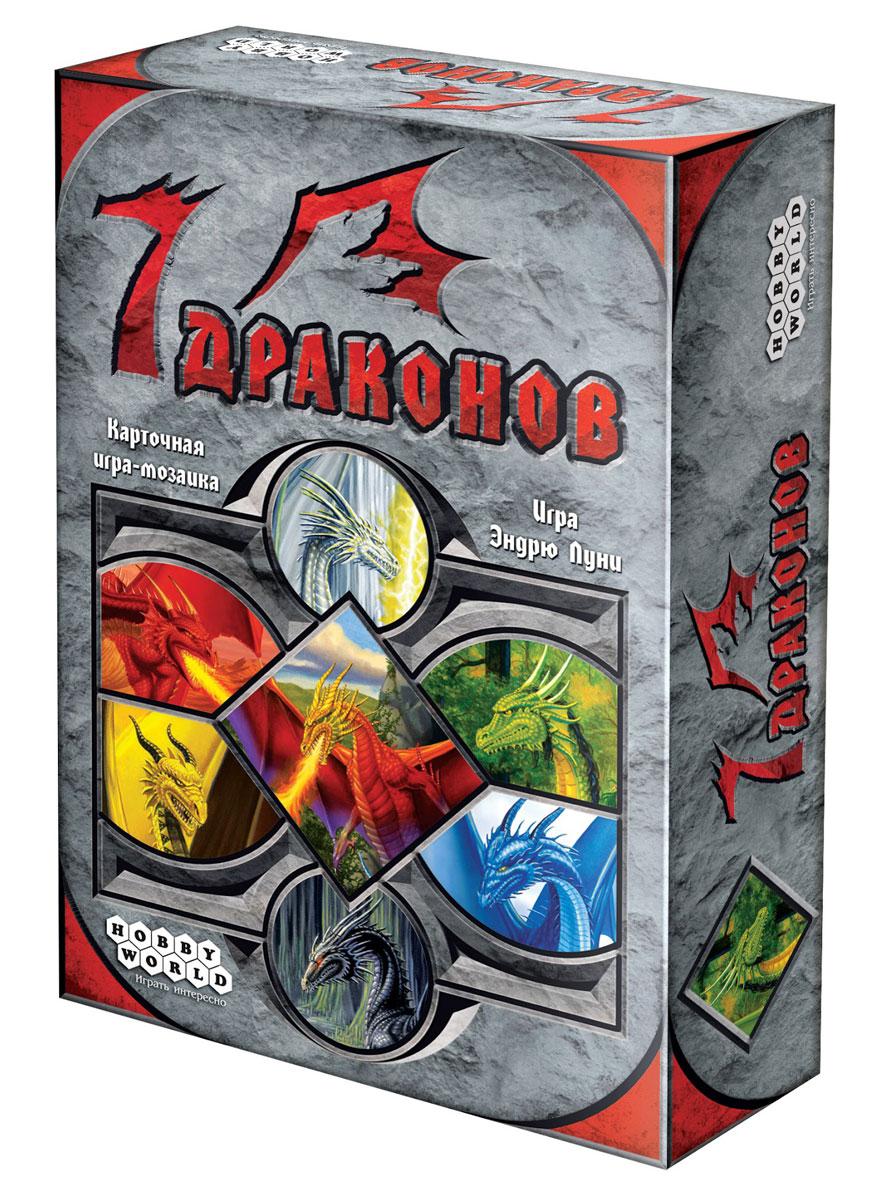 Hobby World Настольная игра 7 Драконов1430В игре 7 драконов вам предстоит выкладывать карточную мозаику из различных драконов - от красных и зелёных до зеркального и радужного. При формировании узора каждый игрок будет преследовать свои цели и сможет менять ситуацию на столе при помощи карт действий. Играйте в новых драконов, перемещайте карты внутри мозаики, меняйтесь целями и помните, что только одному станут покорны драконы всех семи цветов. Ключевые особенности игры: 1) Получи уникальную возможность оказаться в мире могучих и величественных драконов! 2) Выложи карточную мозаику так, чтобы составить цепочку из семи драконов одного цвета. 3) В игру могут играть люди любого возраста, а значит можно собраться за столом, как и всей семьей, так и с друзьями. 7 драконов также имеет три версии для игры с детьми в возрасте 4-х, 5-ти и 6-ти лет.