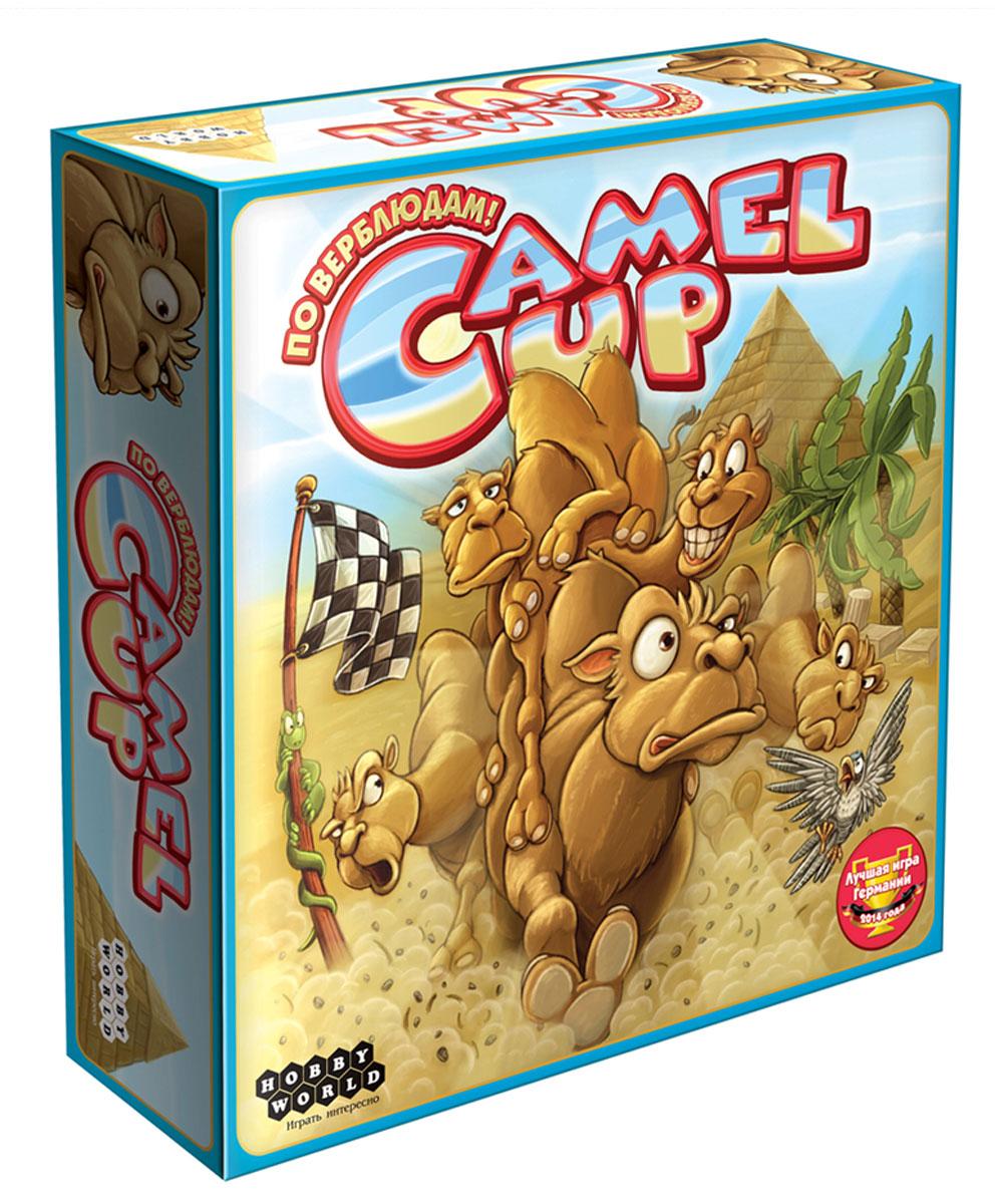 Hobby World Настольная игра Camel Up1426Богатые шейхи со всего Ближнего Востока съехались на верблюжий ипподром, чтобы наблюдать за удивительным и безумным зрелищем. Сегодня на арене будет жарко, и виной тому не сорокаградусное пекло. Скаковые верблюды лезут из кожи вон, чтобы опередить конкурентов и быстрее всех пересечь финишную черту. В настольной игре Camel Up вы почувствуете себя рьяным болельщиком на гигантском гоночном треке. Выбирайте фаворитов и крепко держите руку на пульсе гонки. Благодаря уникальной египетской пирамиде для метания кубиков, верблюды галопом поскачут к финишу, и вам останется только подсчитывать выигрыш да предвкушать скорую победу! Ключевые особенности игры: 1) Почувствуй себя аристократом, который приехал увидеть самое крутое шоу с верблюдами! 2) Воспользуйся шансом выиграть кучу денег и стать еще богаче. 3) Поверь в свою удачу и испытай настоящий драйв и неповторимые эмоции от верблюжьих гонок! 4) Camel up подойдет, как и для семейного времяпровождения, так...