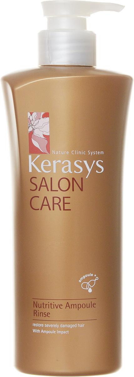 Кондиционер для волос Kerasys. Salon Care, интенсивное восстановление, 470 мл887271ПКондиционер для волос Kerasys. Salon Care - профессиональный уход за волосами в домашних условиях. Специально разработанная формула с применением лечебных ампул для поврежденных волос вследствие горячих укладок, окрашивания и расчесывания. Протеины семян моринги восполняют нехватку собственных белков в структуре волос, делая их плотными по всех длине. Масло семян подсолнечника - мощный антиоксидант, защищает волосы от структурных повреждений УФ излучением. Натуральный керотин и полифенолы красного вина в составе лечебных ампул предотвращают ломкость волос, возвращая силу и здоровье.