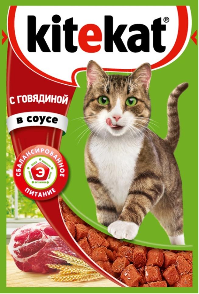 Консервы Kitekat для взрослых кошек, с говядиной в соусе, 85 г41372Консервы Kitekat - это порция сочных кусочков с говядиной, приготовленных по особому рецепту. В основе корма формула сбалансированного питания, которая содержит белки, минералы, витамины, таурин и животные жиры. Порадуйте вашего питомца - в каждой порции только качественные продукты, как и те, что на вашей кухне: мясные ингредиенты, злаки и жиры животного происхождения. Все натуральные свойства сохранены и правильно сбалансированы для энергии и здоровья вашего кота. Товар сертифицирован.