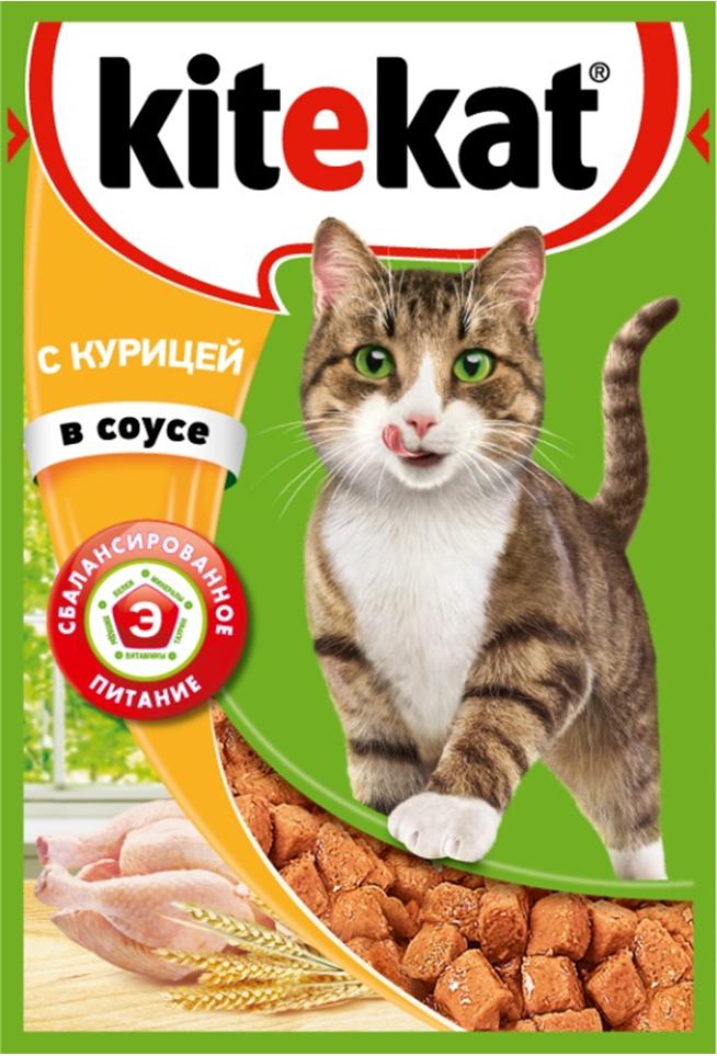 Консервы Kitekat для взрослых кошек, с курицей в соусе, 85 г. 4137441374Консервы Kitekat - это порция сочных кусочков с курицей, приготовленных по особому рецепту. В его основе корма формула сбалансированного питания, которая содержит белки, минералы, витамины, таурин и животные жиры. Порадуйте вашего питомца - в каждой порции только качественные продукты, как и те, что на вашей кухне: мясные ингредиенты, злаки и жиры животного происхождения. Все натуральные свойства сохранены и правильно сбалансированы для энергии и здоровья вашего кота. Товар сертифицирован.