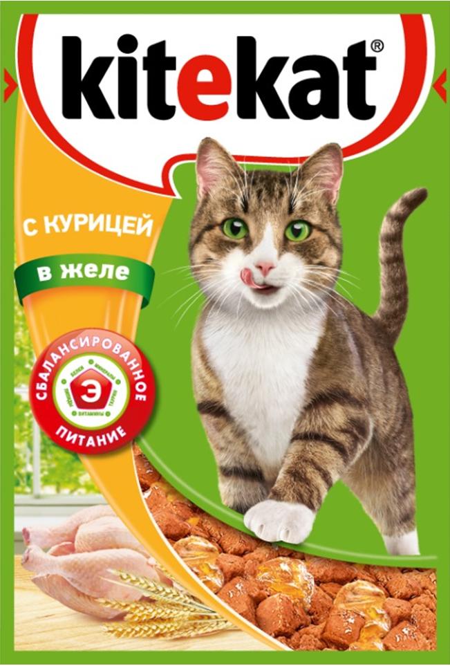Консервы Kitekat для взрослых кошек, с курицей в желе, 85 г41375Консервы Kitekat - это порция сочных кусочков с курицей, приготовленных по особому рецепту. В основе корма формула сбалансированного питания, которая содержит белки, минералы, витамины, таурин и животные жиры. Порадуйте вашего питомца - в каждой порции только качественные продукты, как и те, что на вашей кухне: мясные ингредиенты, злаки и жиры животного происхождения. Все натуральные свойства сохранены и правильно сбалансированы для энергии и здоровья вашего кота. Товар сертифицирован.