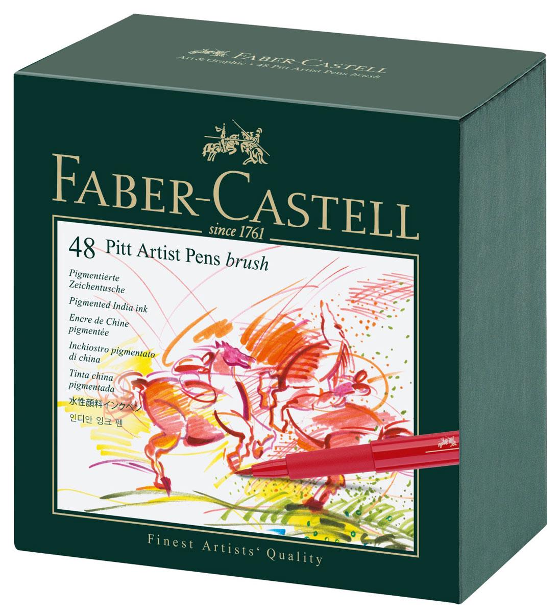 Faber-Castell Ручка капиллярная Pitt Artist Pen 48 шт167148Капиллярные ручки Faber-Castell Pitt Artist Pen станут незаменимым атрибутом учебы или работы. Корпус ручек выполнен из прочного пластика. Корпус выполнен в цвете чернил. Высококачественные PH-нейтральные чернила устойчивы к воздействию солнечных лучей, после высыхания не размазываются на бумаге. Ручки оснащены упругим клипом для удобной фиксации на бумаге или одежде. Набор упакован в практичную коробку с откидывающейся крышкой. В коробке предусмотрена специальная лента, потянув за которую, выезжают четыре полочки с цветными ручками. В наборе 48 ручек разного цвета.