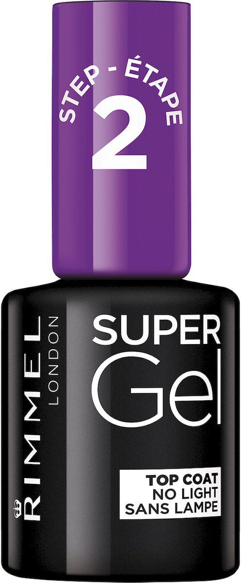 Rimmel Super Gel Top coat Верхнее покрытие-гель для ногтей, бесцветный топ, 12 мл34776272001STEP 2 закрепит цвет и придаст интенсивный гелевый блеск! Превосходный результат в домашних условиях!