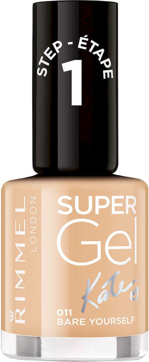 Rimmel Super Gel Kate nail polish Гель-лак для ногтей, тон 011 сливочный нюд, 12 мл34776273011Коллекция эксклюзивных оттенков от Кейт Мосс для еще более модного гелевого маникюра! STEP 17