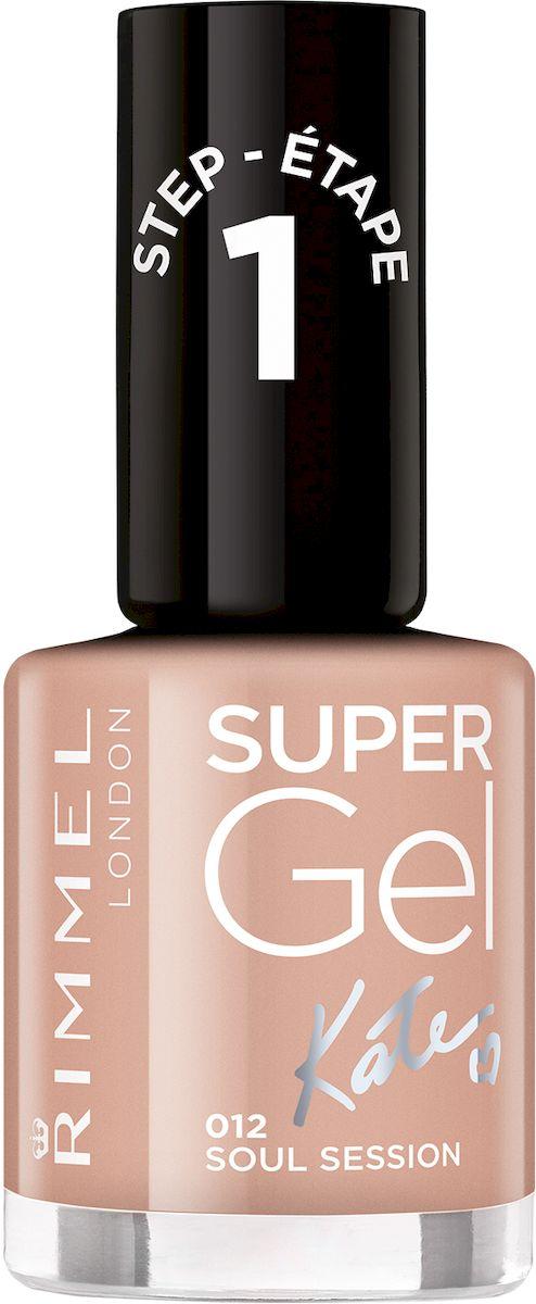 Rimmel Super Gel Kate nail polish Гель-лак для ногтей, тон 012 темный нюд, 12 мл34776273012Коллекция эксклюзивных оттенков от Кейт Мосс для еще более модного гелевого маникюра! STEP 18