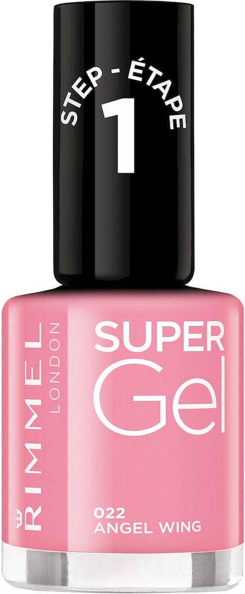 Rimmel Super Gel Nail polish Гель-лак для ногтей, тон 022 ярко-розовый, 12 мл34776273022Коллекция эксклюзивных оттенков от Кейт Мосс для еще более модного гелевого маникюра! STEP 21