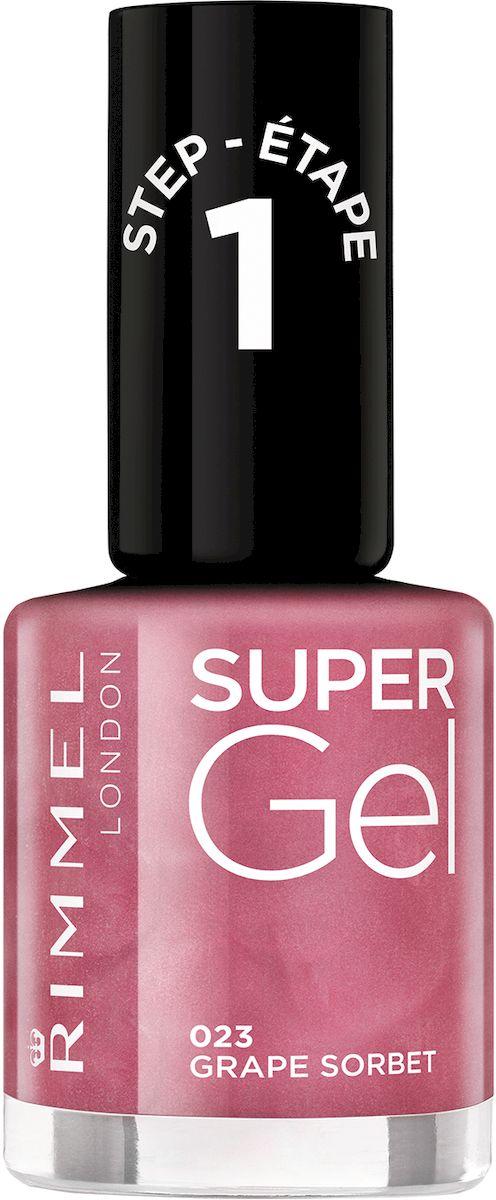 Rimmel Super Gel Nail polish Гель-лак для ногтей, тон 023 розовый перламутр, 12 мл34776273023Коллекция эксклюзивных оттенков от Кейт Мосс для еще более модного гелевого маникюра! STEP 19