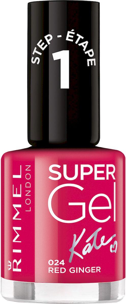 Rimmel Super Gel Kate nail polish Гель-лак для ногтей, тон 024 красный, 12 мл34776273024Коллекция эксклюзивных оттенков от Кейт Мосс для еще более модного гелевого маникюра! STEP 11