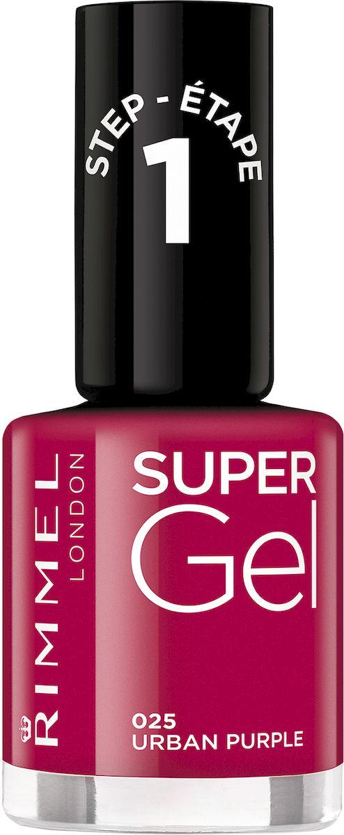 Rimmel Super Gel Nail polish Гель-лак для ногтей, тон 025 бордо, 12 мл34776273025Коллекция эксклюзивных оттенков от Кейт Мосс для еще более модного гелевого маникюра! STEP 10