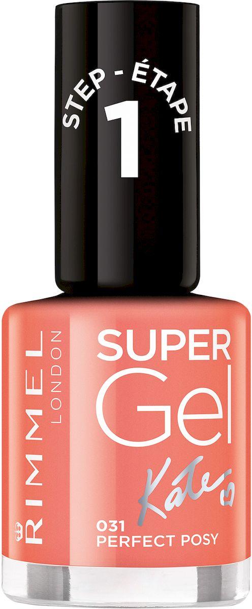 Rimmel Super Gel Kate nail polish Гель-лак для ногтей, тон 031 лососевый, 12 мл34776273031Коллекция эксклюзивных оттенков от Кейт Мосс для еще более модного гелевого маникюра! STEP 9