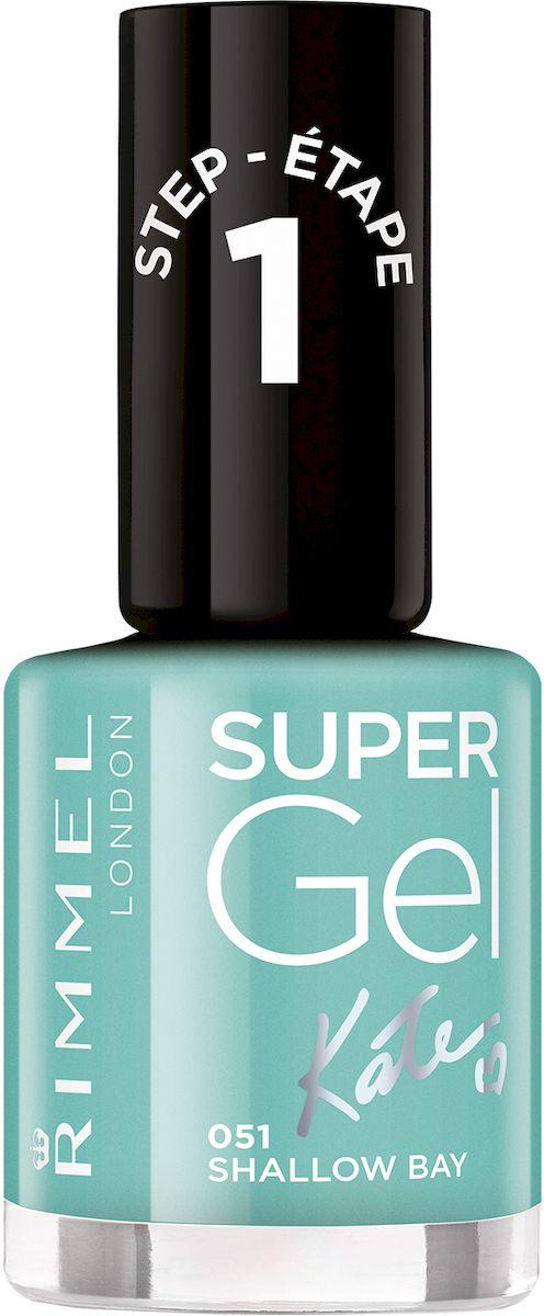 Rimmel Super Gel Kate nail polish Гель-лак для ногтей, тон 051 пастельно-мятный, 12 мл34776273051Коллекция эксклюзивных оттенков от Кейт Мосс для еще более модного гелевого маникюра! STEP 16