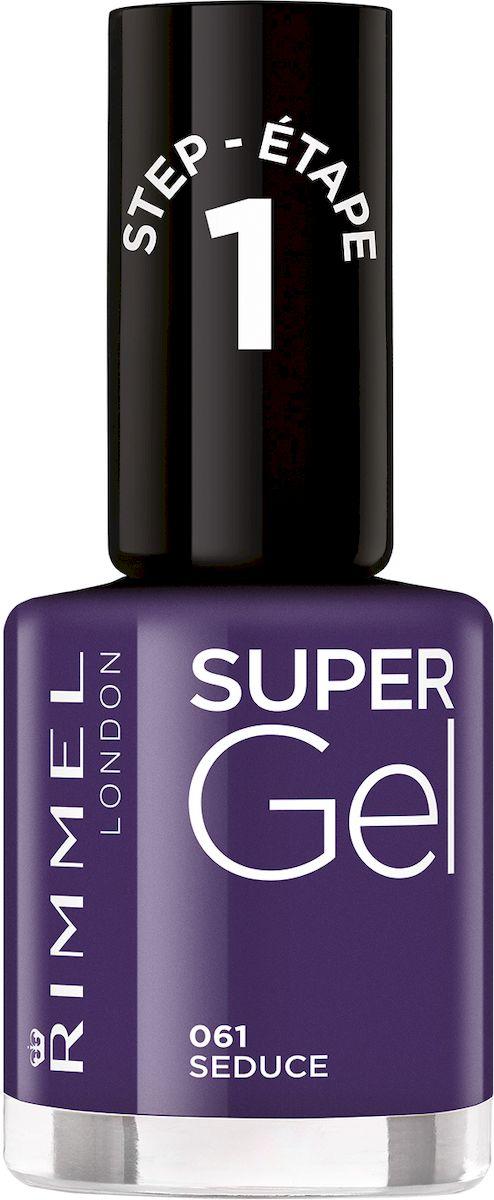 Rimmel Super Gel Nail polish Гель-лак для ногтей, тон 061 фиолетовый, 12 мл34776273061Коллекция эксклюзивных оттенков от Кейт Мосс для еще более модного гелевого маникюра! STEP 14