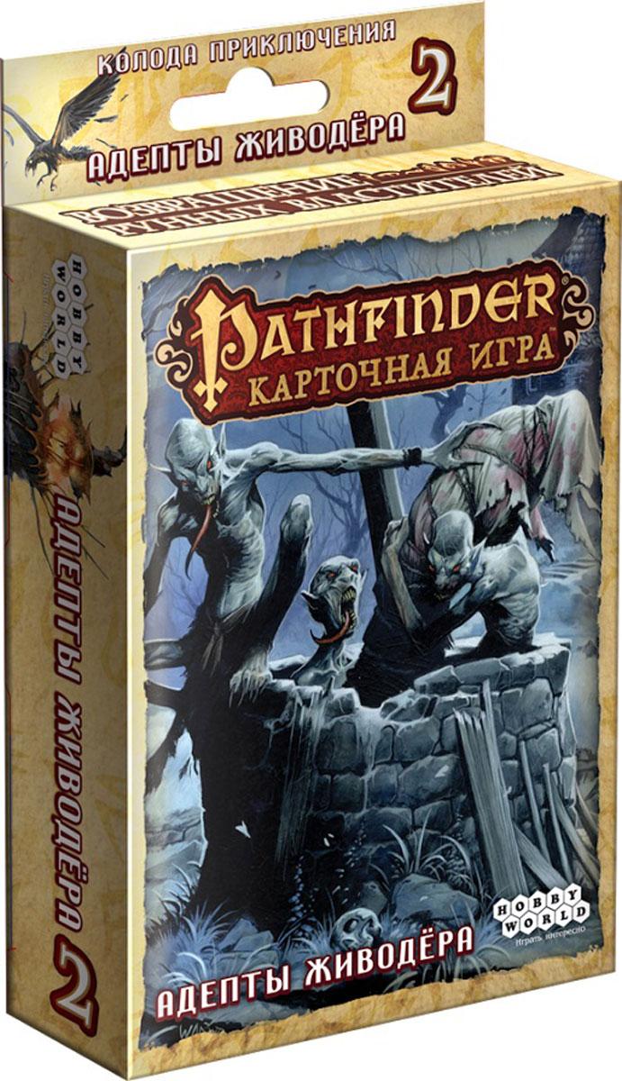 Hobby World Дополнение 2 к настольной игре Pathfinder Адепты Живодера