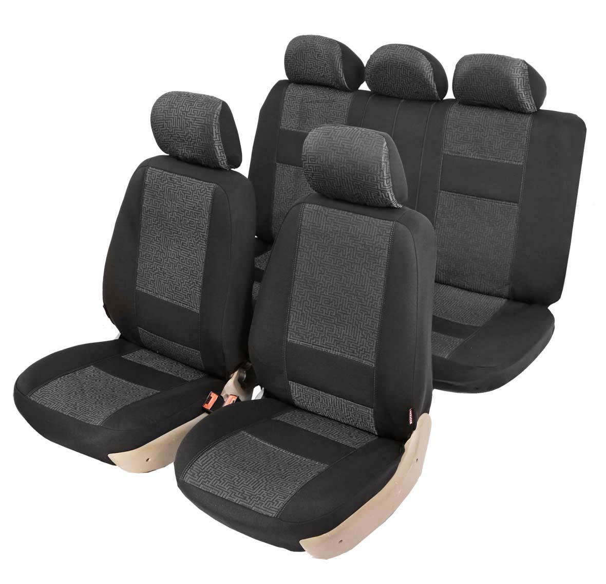 """Чехол на автомобильное кресло универсальный Senator """"Kanzas"""", размер M, 11 предметов, карман, 6 молний, цвет: серый"""