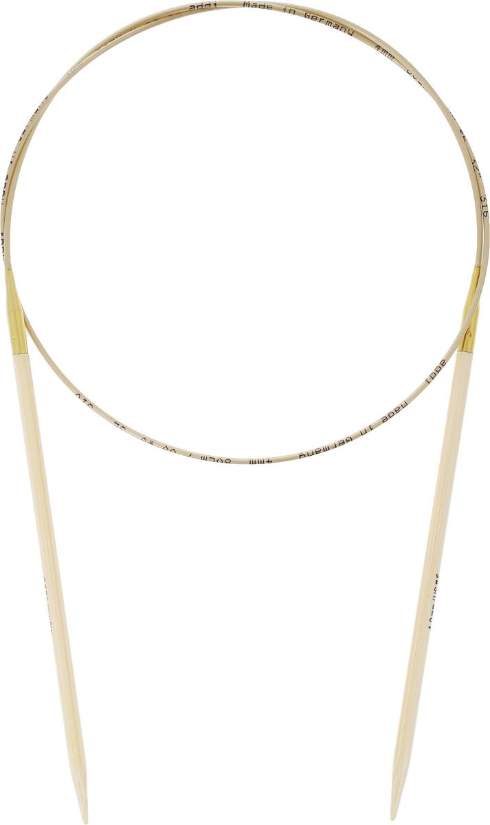 Спицы Addi, бамбуковые, круговые, диаметр 4 мм, длина 80 см555-7/4-80Спицы для вязания Addi, изготовленные из высококачественного бамбука, имеют закругленные кончики и скреплены гибким нейлоновым шнуром, позволяющим мягко скользить спицам между петлями. Бамбуковые спицы идеально подходят для людей с аллергией на металлы. Поверхность спицы обрабатывается специальным, высокотехнологичным японским воском, который закрывает поры бамбука и делает поверхность абсолютно гладкой. Изделие прочное и легкое, руки абсолютно не устают при вязании. Вы сможете вязать для себя, делать подарки друзьям. Работа, сделанная своими руками, долго будет радовать вас и ваших близких.