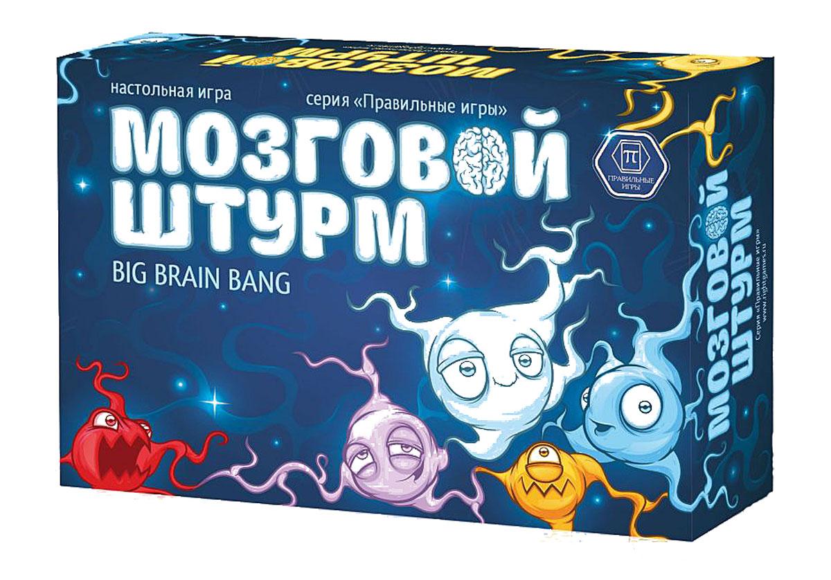 Правильные игры Настольная игра Мозговой штурм35-01-01Мозговой штурм - настольная игра на ловкость и меткость, предлагающая взглянуть на мыслительный процесс с неожиданной стороны. В роли мозга здесь выступает игровой стол, на котором игроки выстраивают нейронные сети из картонных нервных клеток. В этой игре вы сможете отправить собственную идею в путешествие по нервным окончаниям, выбить из головы вражеские мысли и даже использовать зловещий выжигатель мозга, чтобы нарушить чужие планы. Победителем станет тот из игроков, чьи нейронные сети в конце партии окажутся наиболее мощными. Основной игровой элемент Мозгового штурма - картонные тайлы нейронной сети трёх форм и размеров: маленькие продолговатые, средние квадратные и большие прямоугольные. Чтобы выставить тайлы на стол, используются кубики: красный, чёрный и белый соответственно. Кроме того, в комплект входят особый тайл выжигателя мозга, жетоны взрыва мозга и фишки умных мыслей. Прежде чем приступать к игре, надо освободить игровое пространство: в начале...