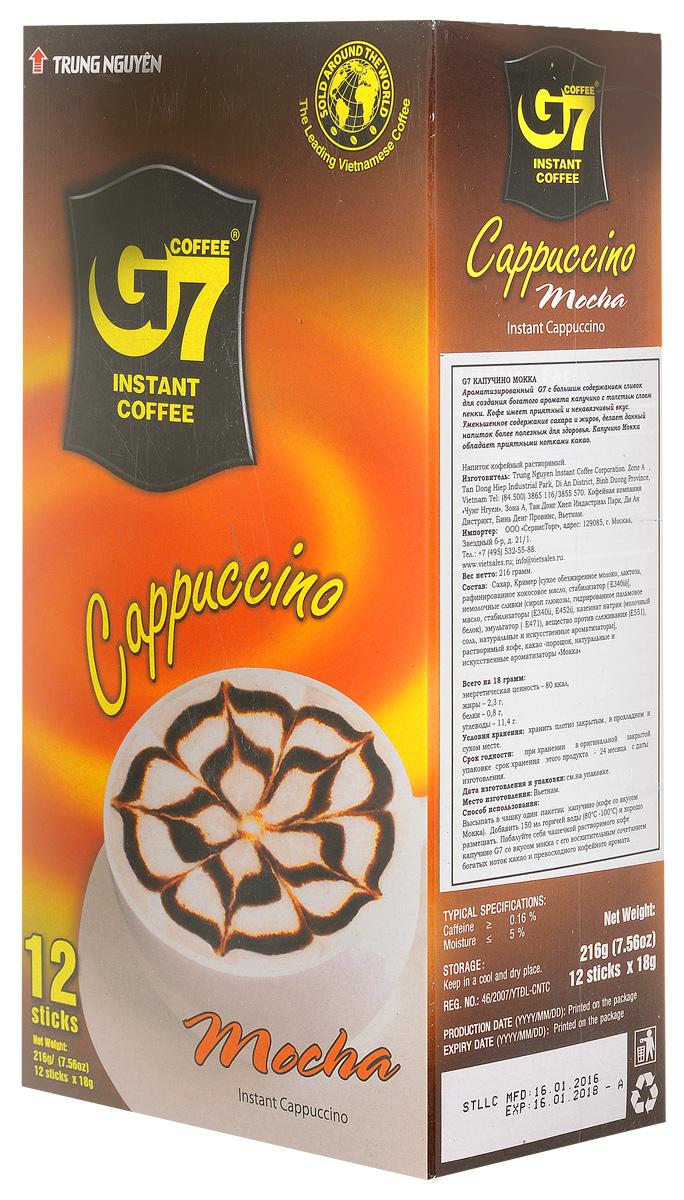 Trung Nguyen G7 Cappuccino Мокка кофе растворимый, 12 стиков8935024141595Ароматизированный кофе Trung Nguyen G7 Cappuccino Мокка с большим содержанием сливок, идеально подходит для создания богатого аромата капучино с толстым слоем пенки. Этот растворимый кофе имеет приятный и ненавязчивый вкус. Уменьшенное содержание сахара и жиров, делает данный напиток более полезным для здоровья. Trung Nguyen G7 Cappuccino со вкусом Мокка обладает приятными нотками какао во вкусе.