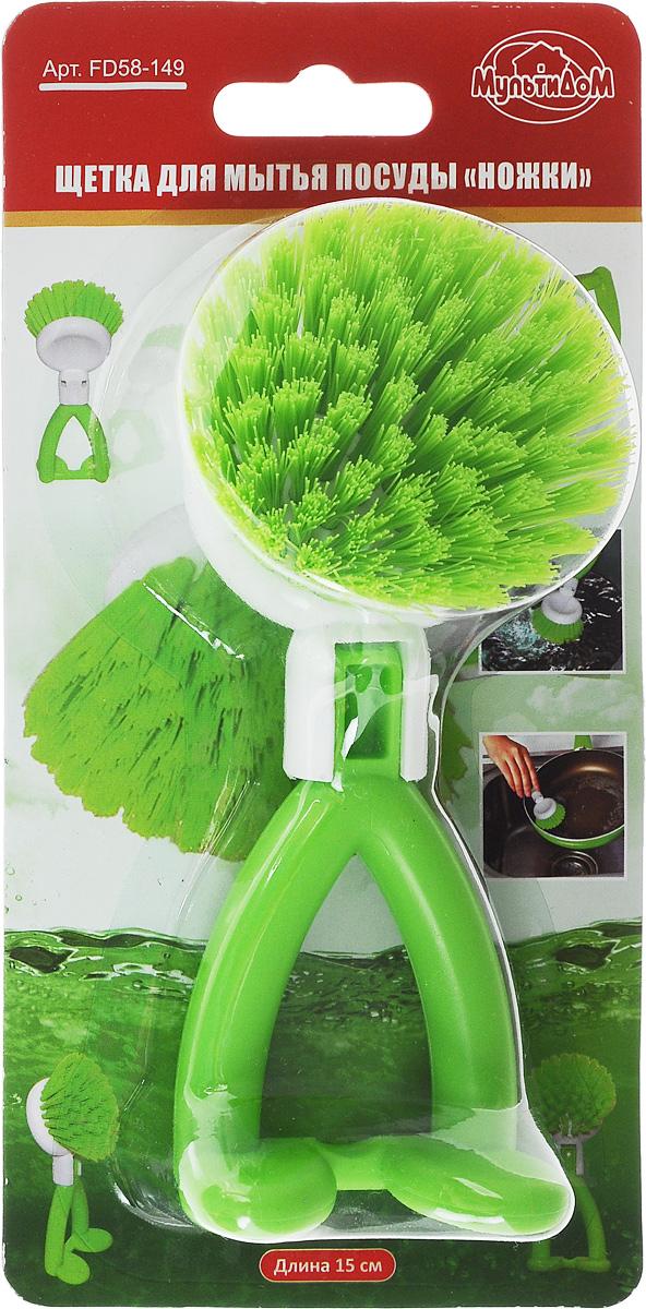 """Щетка для посуды Мультидом """"Ножки"""", цвет: зеленый, белый, длина 15 см"""