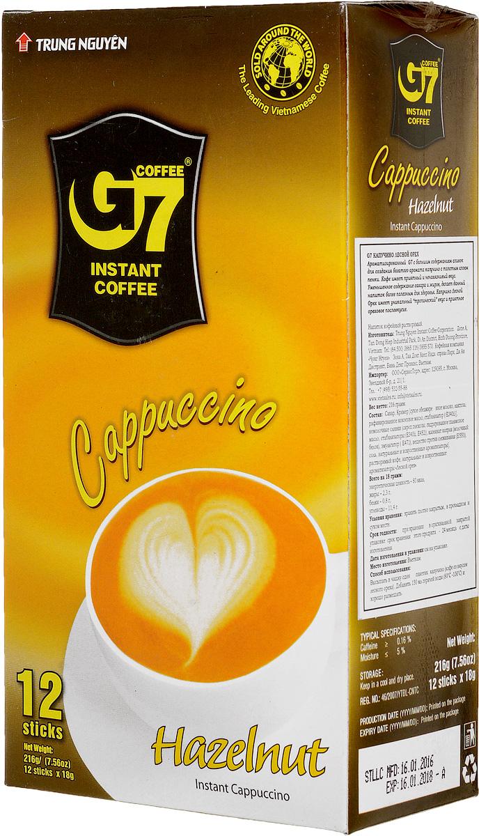 Trung Nguyen G7 Cappuccino лесной орех кофе растворимый, 12 стиков8935024141588Ароматизированный кофе Trung Nguyen G7 Cappuccino с большим содержанием сливок идеально подходит для создания богатого аромата капучино с толстым слоем пенки. Кофе имеет приятный и ненавязчивый вкус. Уменьшенное содержание сахара и жиров делает напиток более полезным для здоровья. Trung Nguyen G7 Cappuccino имеет уникальный тропический вкус и приятное ореховое послевкусие.