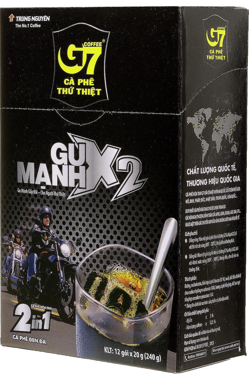 Trung Nguyen G7 X2 2в1 кофе растворимый, 12 стиков8935024122983Растворимый кофе Trung Nguyen G7 X2 2 в 1 - знакомый вкус G7, который стал крепче и ярче в два раза! G7 X2 2 в 1 дает возможность ощутить еще более насыщенные ароматы любимого кофе. Способ приготовления: Горячий кофе: высыпать один пакетик растворимого кофе G7 X2 2 в 1 и сахар в чашку, добавить 50 мл горячей воды (80°С-100°С) и хорошо размешать. Холодный кофе: высыпать один пакетик растворимого кофе G7 X2 2 в 1 и сахар в чашку, добавить 50 мл горячей воды (80°С-100°С) и хорошо размешать. Добавить лед.