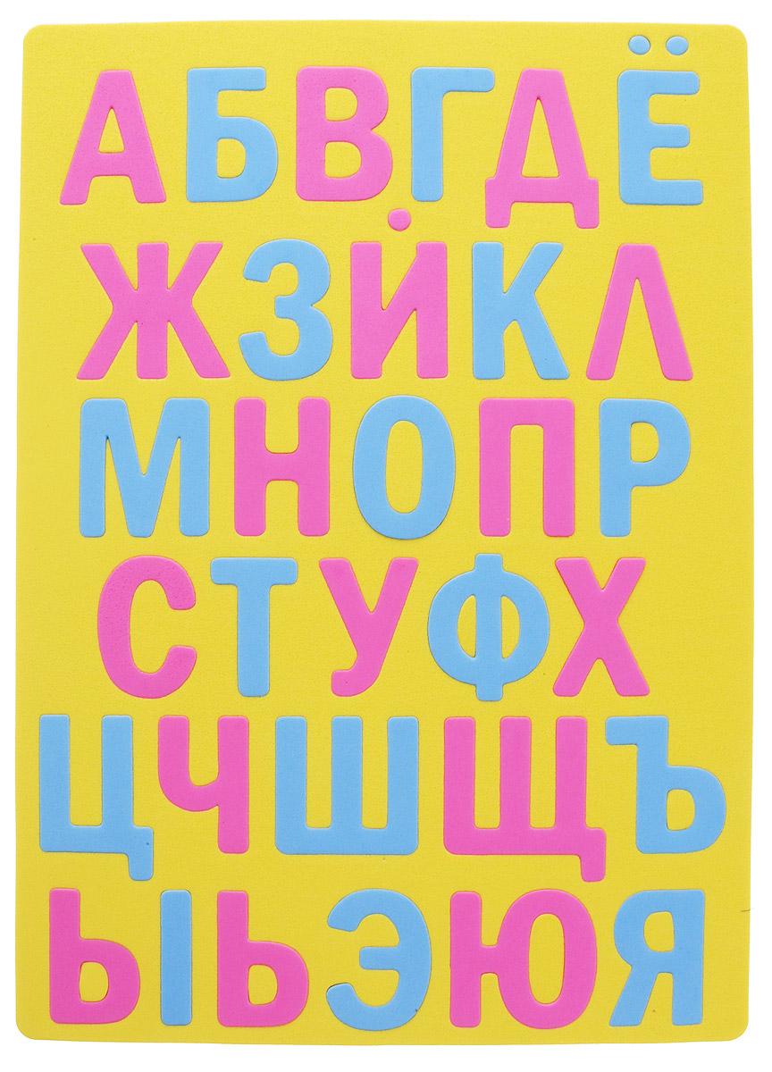 Апплика Мозаика Мягкий алфавит цвет основы желтыйС2572-01_желтыйМозаика Апплика Мягкий алфавит предназначена для обучения малышей буквам русского языка. Мозаика представляет собой рамку, в которой расположены буквы. Ваш ребенок сможет играть с ней даже в ванной. Элементы мозаики можно намочить, благодаря чему они будут хорошо прилипать к стене в ванной комнате. С мозаикой Мягкий алфавит обучение буквам пройдет весело и увлекательно.