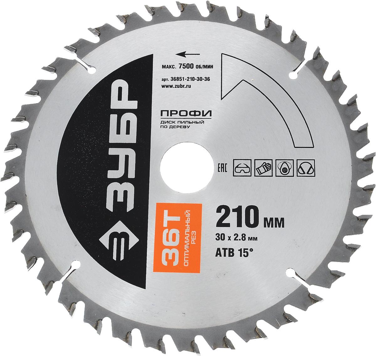Диск пильный ЗУБР Оптимальный рез, по дереву, 36Т, 30 х 2,8 мм, диаметр 210 мм36851-210-30-36Диск пильный ЗУБР Оптимальный рез - это универсальный пильный диск, имеющий лучшее сочетание точности и скорости реза, чистоты пропила и долговечности. Предназначен для продольного, поперечного и углового распила. Подходит для всех типов древесины: делает чистые пропилы в твердой и мягкой древесине, фанере, неламинированных ДСП, ДВП и МДФ, а также строительном брусе. Тип зуба - АТВ: зубья с разносторонним углом наклона главной задней поверхности. Переменный зуб. Особенности диска: - Высокая степень очистки твердого сплава от примесей повышает износостойкость режущих элементов и увеличивает рабочий ресурс. - Автоматизированная надежная пайка. - Автоматическая трехсторонняя шлифовка зуба. - Компьютерная балансировка диска. - Компенсационные прорези исключают внутреннее напряжение и деформацию диска, возникающую при его перегреве во время эксплуатации. Максимальная скорость вращения: 7500 об/мин. Количество зубьев: 36 шт. ...