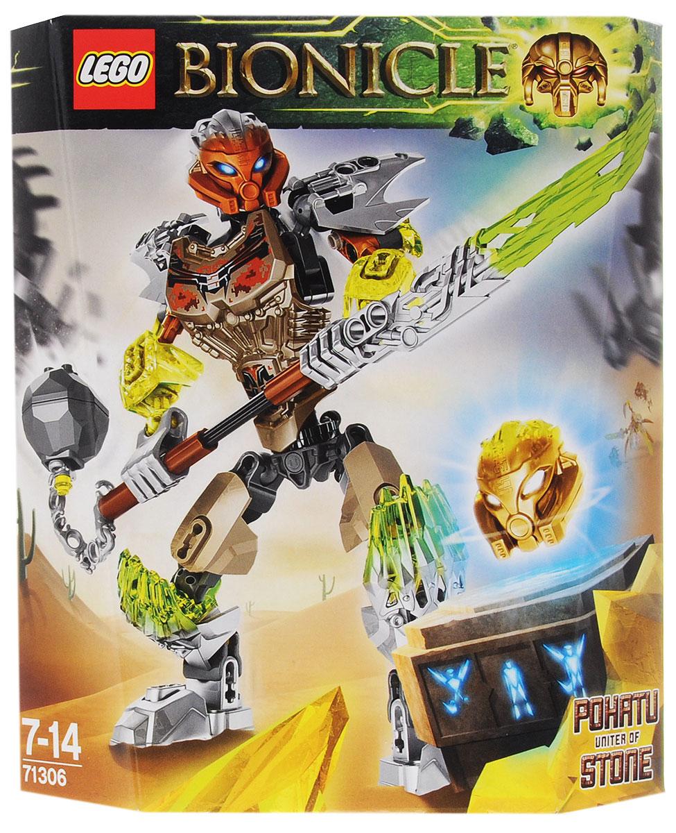 LEGO BIONICLE Конструктор Похату Объединитель Камня 71306