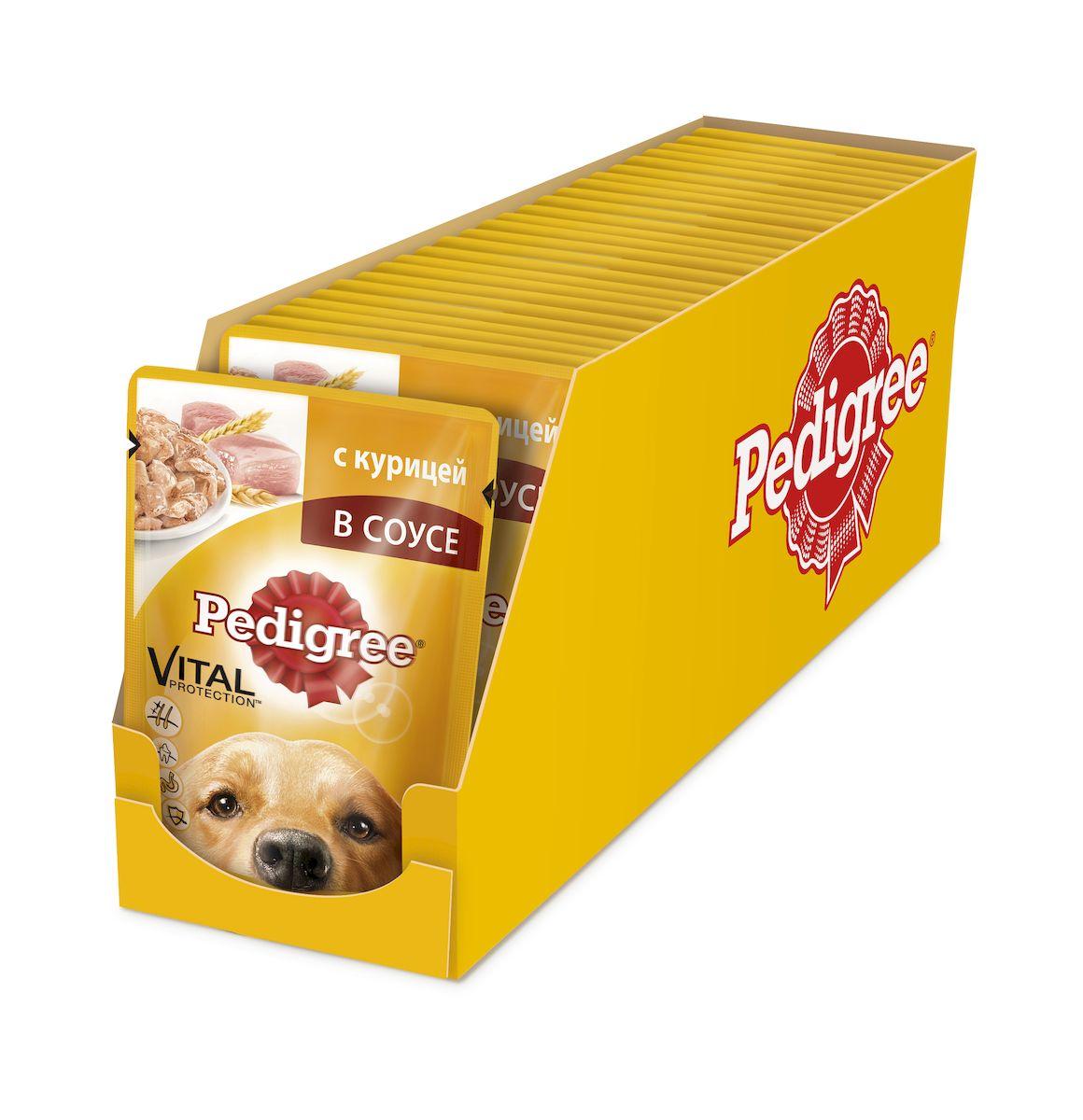 Консервы Pedigree для взрослых собак мелких пород, паштет с курицей, 80 г х 24 шт41399Консервы Pedigree - это не просто вкусный паштет с курицей, но и полезный, оптимально сбалансированный рацион. Он обеспечивает организм собаки витаминами и микроэлементами, необходимыми ей для здоровья и активной жизни. Не содержит ароматизаторов, усилителей вкуса, сои и консервантов, искусственных красителей. Ключевые преимущества: Поддержка иммунной системы: Витамин E и цинк поддерживают иммунную систему. Здоровье костей: Содержит кальций для поддержания здоровья костей. Здоровье кожи и шерсти: Линолевая кислота и цинк необходимы для здоровья кожи и шерсти. Отличное пищеварение: Высокоусвояемые ингредиенты и клетчатка для оптимального пищеварения. Состав: мясо и субпродукты (в том числе курица минимум 4%), клетчатка, минеральные вещества, растительное масло, витамины. Пищевая ценность (100 г): белки - 7,0 г; жиры - 3,5 г; зола - 1,0 г; клетчатка - 0,6 г; влага - 85 г; кальций - не менее 0,1 г; цинк - не...