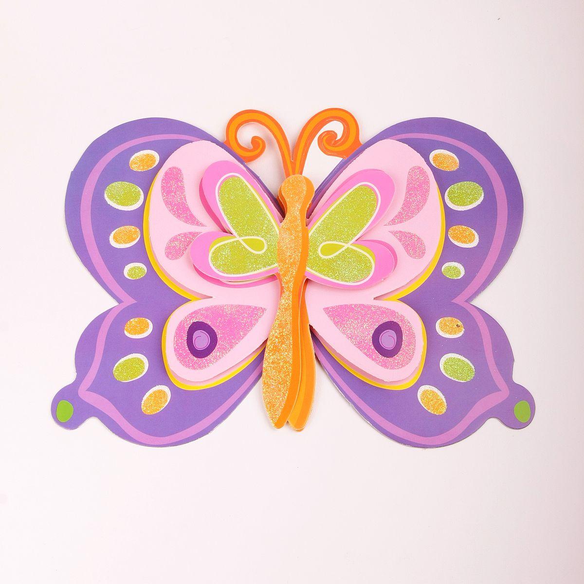 Декоративные самоклеющиеся наклейки Magic Home, 35,5х25см. 3182731827