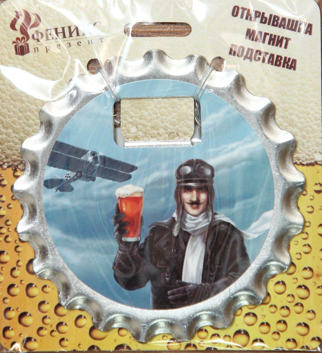 Ключ для открывания бутылок Magic Home Авиатор, с магнитным креплением. 4119241192
