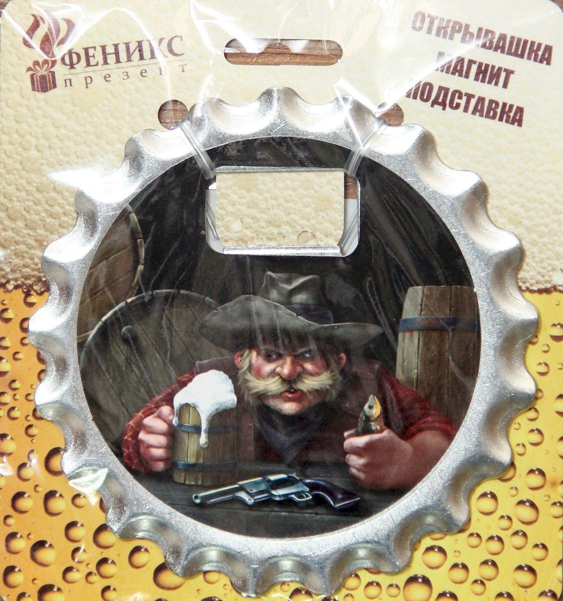 Ключ для открывания бутылок Magic Home Бандит, с магнитом41196Ключ для открывания бутылок - это полезный и нужный прибор в каждом доме. Он представляет собой подставку под пивной стакан с отверстием для удобного снятия металлических пробок с бутылок. Лицевая сторона украшена оригинальным изображением, а на оборотной стороне закреплены магнит и три пробковые вставки для защиты поверхности стола от повреждений. Изделие выполнено из оцинкованного металла.
