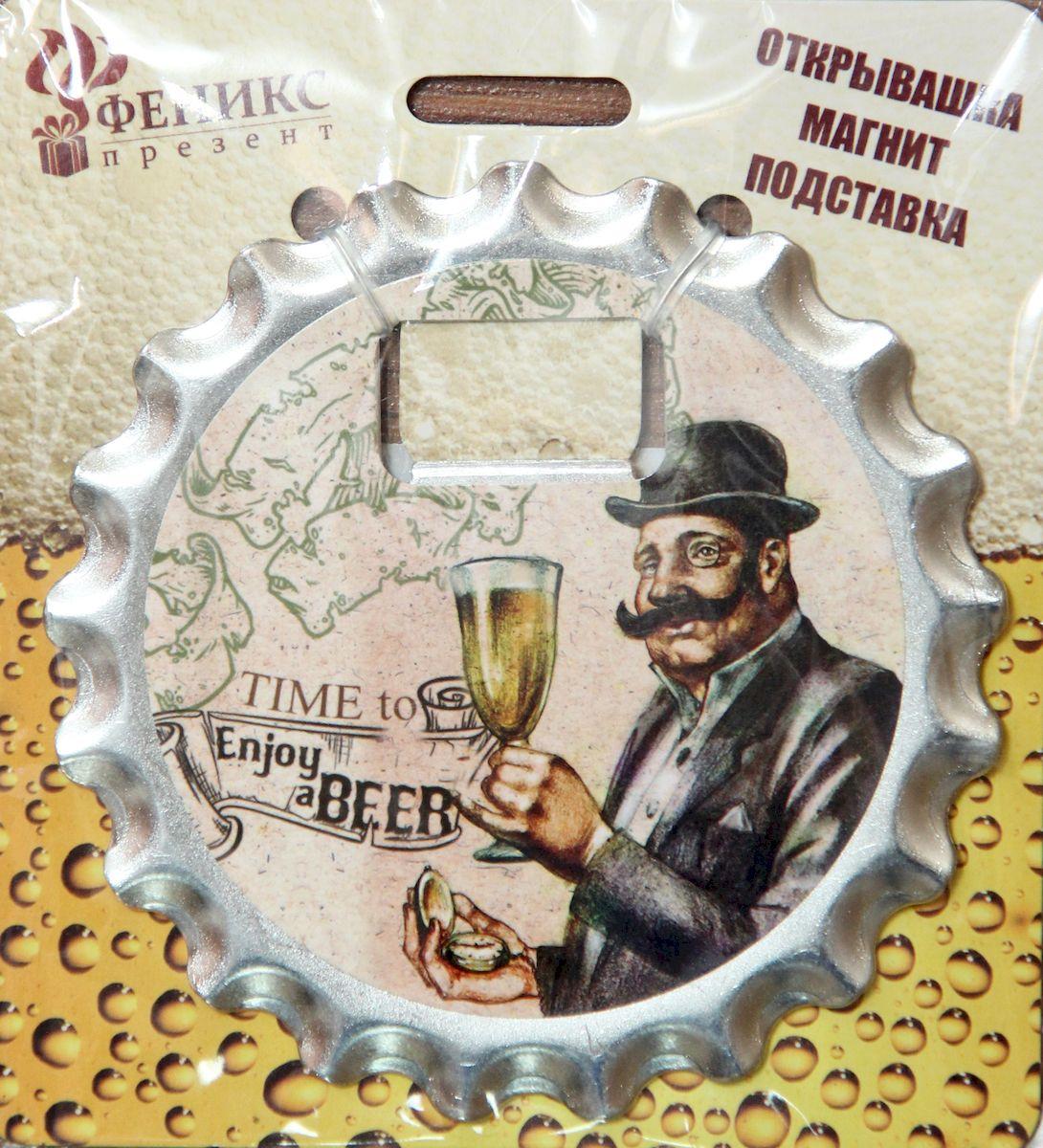 Ключ для открывания бутылок Magic Home Время для отдыха, с магнитным креплением. 4120041200