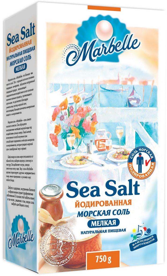 Marbelle соль морская пищевая мелкая помол №0 йодированная, 750 г