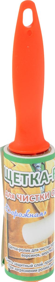 Щетка-ролик для чистки одежды Мультидом Дорожная, цвет: оранжевый, белыйNY58-160_оранжевыйЩетка-ролик Мультидом Дорожная предназначена для удаления пыли, ворсинок, шерсти домашних животных и волос. В основе чистящей поверхности ролика бумага с липким слоем. С его помощью все загрязнения с поверхности прилипают к ролику. Ручка щетки выполнена из прочного пластика Рабочая часть снабжена 30 листами. Длина щетки-ролика: 16 см. Длина рабочей части: 7,5 см. Диаметр рабочей части: 2,8 см.