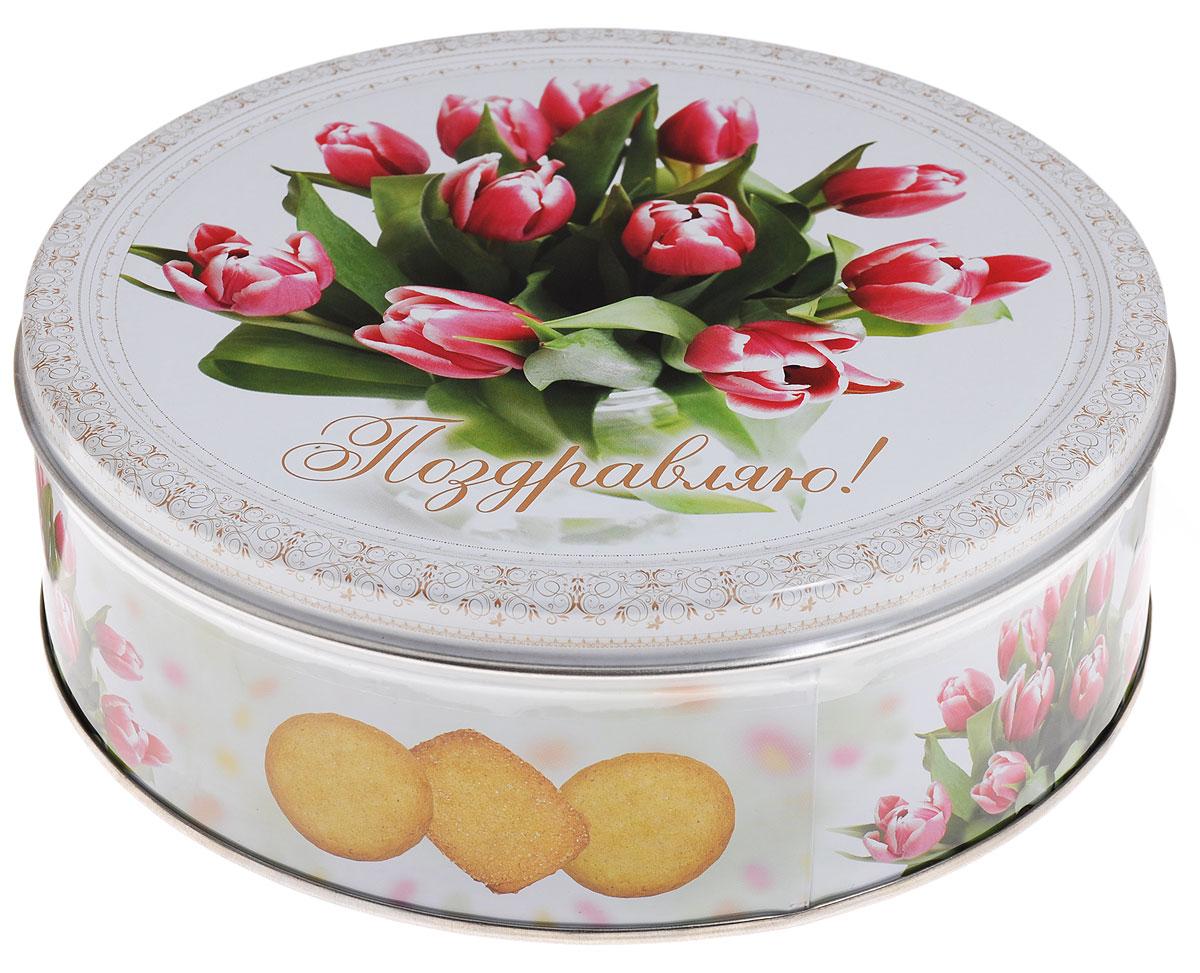 Monte Christo Тюльпаны печенье со сливочным маслом, 400 гMC-4-24Monte Christo Тюльпаны - 100% сдобное печенье со сливочным маслом. Упаковано в металлическую банку, оформленную ярким рисунком. Такое печенье станет оригинальным подарком к любому значимому событию. Уважаемые клиенты! Обращаем ваше внимание на ассортимент в дизайне упаковки. Поставка осуществляется в зависимости от наличия на складе.