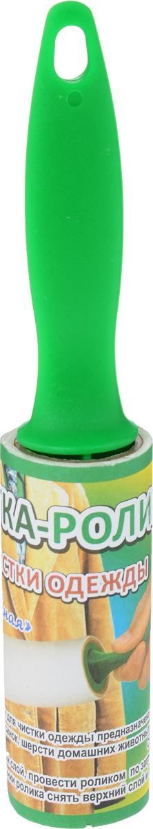 Щетка-ролик для чистки одежды Мультидом Дорожная, цвет: зеленый, белыйNY58-160_зелёныйЩетка-ролик Мультидом Дорожная предназначена для удаления пыли, ворсинок, шерсти домашних животных и волос. В основе чистящей поверхности ролика бумага с липким слоем. С его помощью все загрязнения с поверхности прилипают к ролику. Ручка щетки выполнена из прочного пластика Рабочая часть снабжена 30 листами. Длина щетки-ролика: 16 см. Длина рабочей части: 7,5 см. Диаметр рабочей части: 2,8 см.