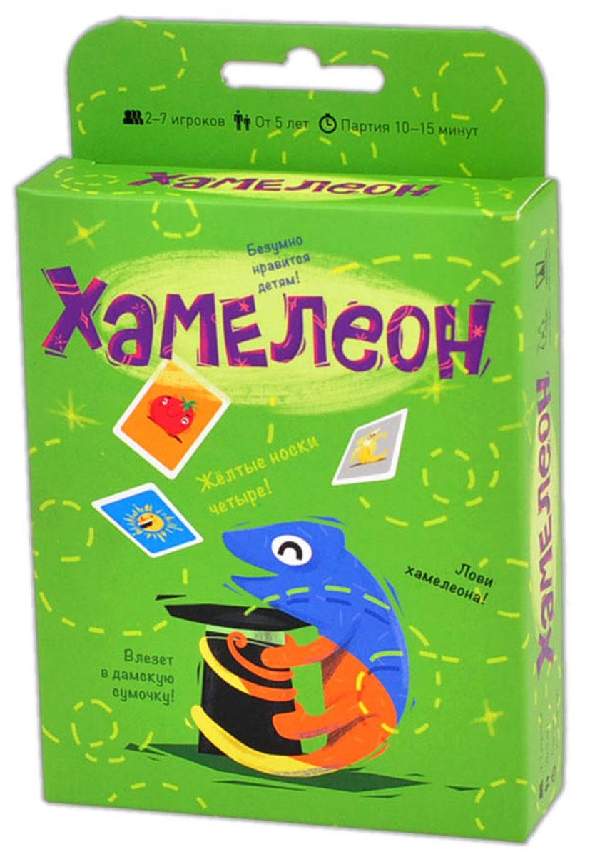 Magellan Настольная игра ХамелеонMAG01994Настольная игра Magellan Хамелеон - очень простая и веселая игра на внимательность и память. У каждого игрока находится по карте, на которой есть рисунок, цифра и цвет. Например, мышь, красный и двойка. Нужно собрать три карты с такими же элементами, например, одну карту с мышью, одну карту с красным фоном и одну - с двойкой (и не важно, что там будет еще). Как только вы соберете три карты, на которых есть нужные вам элементы, вы побеждаете в раунде. Игра идет до 3 побед. Как набирать карты? Карты открываются одна за другой: как только вы видите нужную, вы сразу накрываете ее рукой и отчетливо называете, что на ней нарисовано. Важно не только помнить, что вам нужно найти, но и запоминать карту за то мгновение, перед тем как вы ее накроете. Для кого эта игра? Для шумных и веселых вечеринок. Поиграть в кафе или в гостях. В дорогу. Продолжительность игры - от 10 до 15 минут.