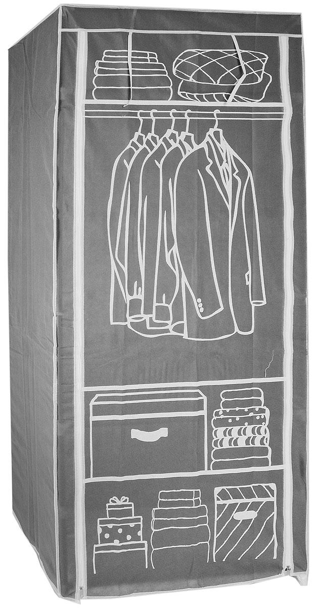 Мобильный шкаф для хранения, 75 х 45 х 180 смWD-5054-SH02Мобильный шкаф предназначен для хранения одежды и аксессуаров, он компактный, легкий, быстро собирается, имеет консервативную расцветку. Шкаф представляет собой сборный металлический каркас, на который натянут чехол из нетканого полотна. Внешняя поверхность чехла декорирована оригинальным контурным рисунком. Закрывается шкаф на молнию, дверца скатывается в рулон и фиксируется в открытом положении. Небольшие пластиковые ножки устойчивы на любой поверхности, будь то паркет, линолеум или ковровое покрытие. Изделие имеет 4 полки и одну перекладину для вешалок. Вместительный и компактный шкаф станет незаменимым дома или на даче, а классическая расцветка позволит ему вписаться в любой интерьер. С таким шкафом ваши вещи всегда будут в порядке.