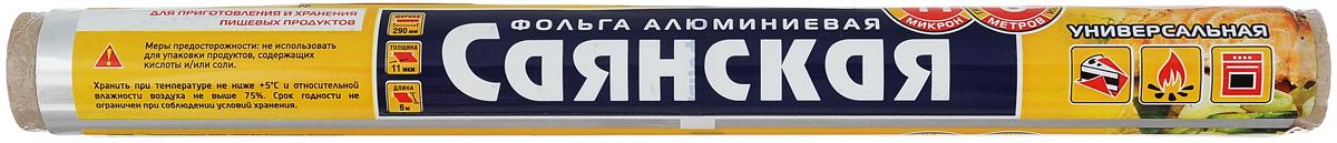 Фольга алюминиевая Саянская Фольга, универсальная, толщина 11 мкм, 29 см х 6 мФЛГ28247Алюминиевая фольга Саянская Фольга является удобным материалом для приготовления и хранения продуктов. Она обладает прочностью, жаростойкостью, непроницаема для влаги и жира, сохраняет свежесть и качество продуктов в течение длительного времени, а также не накапливает посторонние запахи. Длина фольги: 6 м. Ширина фольги: 29 см. Толщина фольги: 11 мкм.