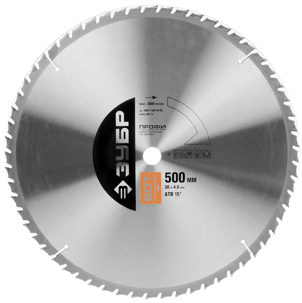 Диск пильный ЗУБР Оптимальный рез, по дереву, 30 х 4 мм, диаметр 50 см36851-500-30-60Пильный диск ЗУБР Оптимальный рез оптимально подходит для чистых пропилов в твердой и мягкой древесине, фанере, неламинированных ДСП, ДВП и МДФ, а также строительном брусе. Тип зуба - АТВ: зубья с разносторонним углом наклона главной задней поверхности. Переменный зуб. Особенности диска: Высокая степень очистки твердого сплава от примесей повышает износостойкость режущих элементов и увеличивает рабочий ресурс. Автоматизированная надежная пайка. Автоматическая трехсторонняя шлифовка зуба. Компьютерная балансировка диска. Компенсационные прорези исключают внутреннее напряжение и деформацию диска, возникающую при его перегреве во время эксплуатации. Внешний диаметр: 50 см. Посадочный диаметр: 3 см. Максимальная скорость вращения: 3000 об/мин. Количество зубьев: 60 шт. Толщина зуба: 4 мм. Толщина диска: 3 мм.