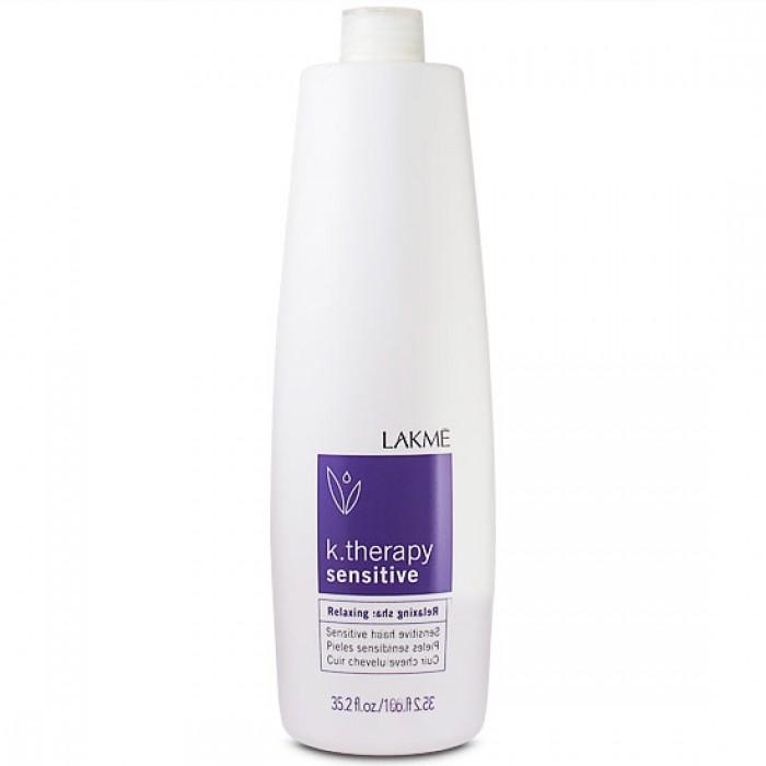 Lakme Шампунь успокаивающий для чувствительной кожи головы и волос Relaxing Shampoo Hair and Scalp, 1000 мл43113Состояние кожи: чувствительная, сухая или воспаленная кожа. Гиппоалергенная формула шампуня (не содержит мыла и красителей) мягко очищает кожу. Подходит для детей. Экстракт Алоэ Вера успокаивает и смягчает кожу, оказывая заживляющее действие. Содержит бисаболол, снимающий покраснения и зуд кожи головы. Продолжительное комфортное ощущение. Прошел дерматологический контроль на чувствительной коже