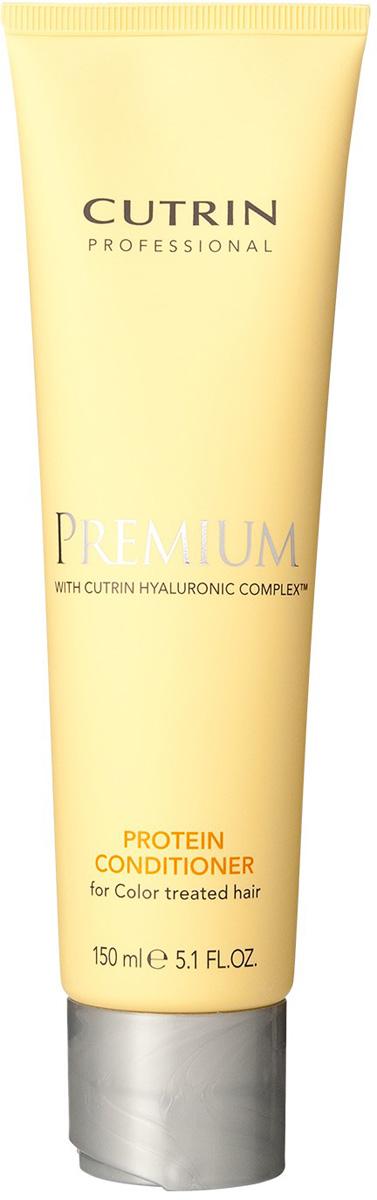 Cutrin Бальзам-кондиционер Премиум-Восстановление для окрашенных волос Premium Protein Conditioner , 150 млCUC05-12913Cutrin Premium Protein Conditioner Бальзам-кондиционер Премиум-Восстановление для окрашенных волос стал лучшим косметическим средством, позволяющим преобразить волосы до неузнаваемости после любого химического повреждения. Даже при сильно поврежденных локонах бальзам помогает нормализовать структуру и восстановит процесс питания до оптимального уровня. Уже после недельного применения эффект воздействия бальзама очень заметен. Специалисты подтверждают, что после неудачного окрашивания при использовании бальзама фирмы Cutrin уже через полторы недели волосы смогут выдержать повторную процедуру покраски. Такие короткие сроки становятся возможными благодаря уникальному составу средства. Инновационные протеины пшеницы, отвечающие за нормализацию и улучшение питательных процессов, природный натуральный янтарь и гиалуроновая кислота увлажняют и главное восстанавливают поврежденные чешуйки волоса, быстро дополняя их структуру. Отличным восстанавливающим свойством бальзама является очищающая...