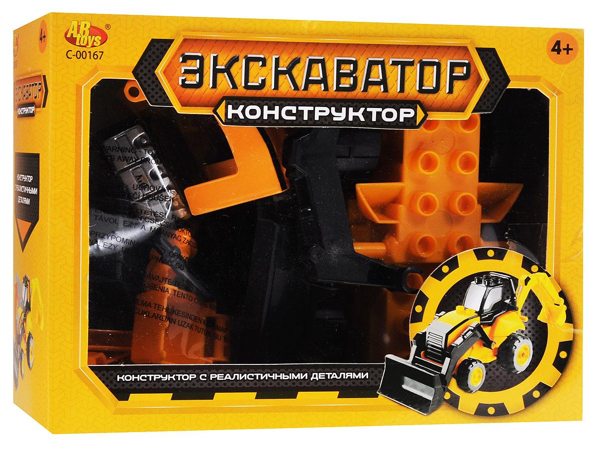 ABtoys Конструктор ЭкскаваторC-00167В наборе пластикового конструктора находится все необходимое для сборки экскаватора. В коробке ребенок найдет 13 деталей, с помощью которых он сможет собрать новое транспортное средство для своей коллекции. Собранная модель отличается своей реалистичностью. Корпус экскаватора выполнен в ярко-желтом цвете, а его ковш, кабина и соединительные элементы - в черном. После того, как экскаватор будет собран, его можно будет использовать в сюжетных играх. В процессе игры с конструктором у ребенка развиваются творчество, воображение и мелкая моторика рук.