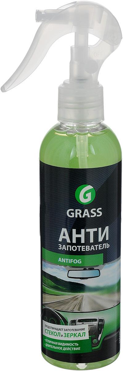Средство для предотвращения запотевания стекол и зеркал Grass
