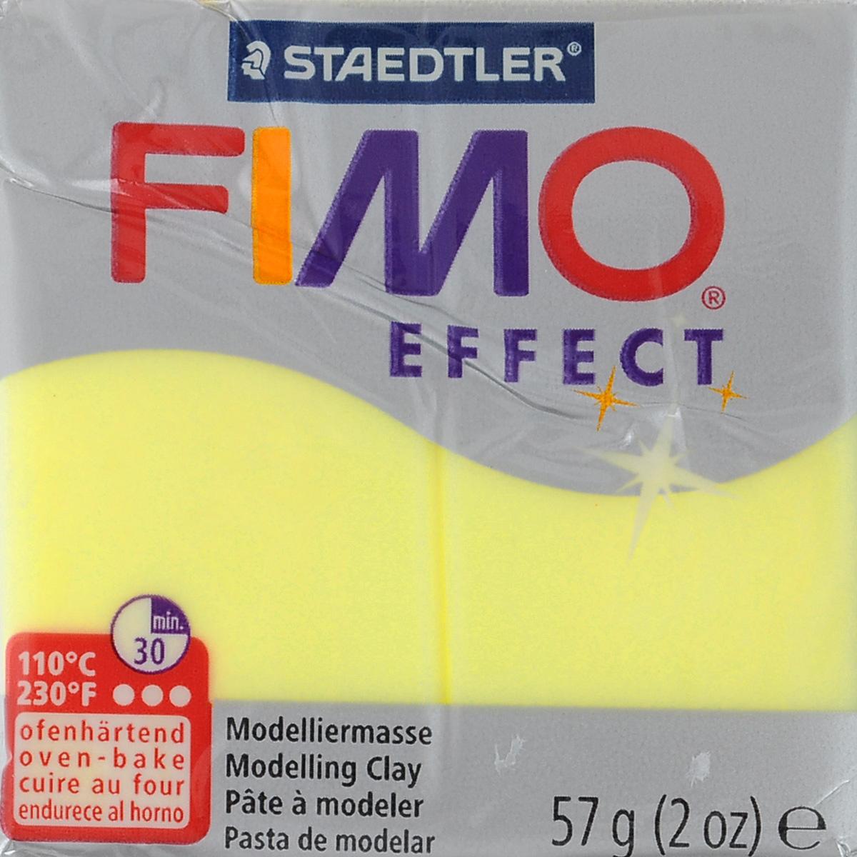 Полимерная глина Fimo Double Effect, цвет: цитрин, 56 г8020-106Мягкая глина на полимерной основе (пластика) Fimo Effect идеально подходит для лепки небольших изделий (украшений, скульптурок, кукол) и для моделирования. Глина обладает отличными пластичными свойствами, хорошо размягчается и лепится, легко смешивается между собой, благодаря чему можно создать огромное количество поделок любых цветов и оттенков, не имеет запаха. Идеально подходит для работы с детьми. Особенный яркий цвет с 5 различными потрясающими эффектами: имитации натуральных камней (мрамор, гранит), имитации металла, полупрозрачности, флуоресцентный и глиттер (блестки). Материал признанного качества, для выполнения детальных и филигранных работ. В домашних условиях готовая поделка выпекается в духовом шкафу при температуре 110°С в течение 15-30 минут (в зависимости от величины изделия). Окончательную прочность и твердость вылепленные и обожженные объекты достигают после остывания. Широкий выбор принадлежностей для работы с FIMO, позволит Вам воплотить в...
