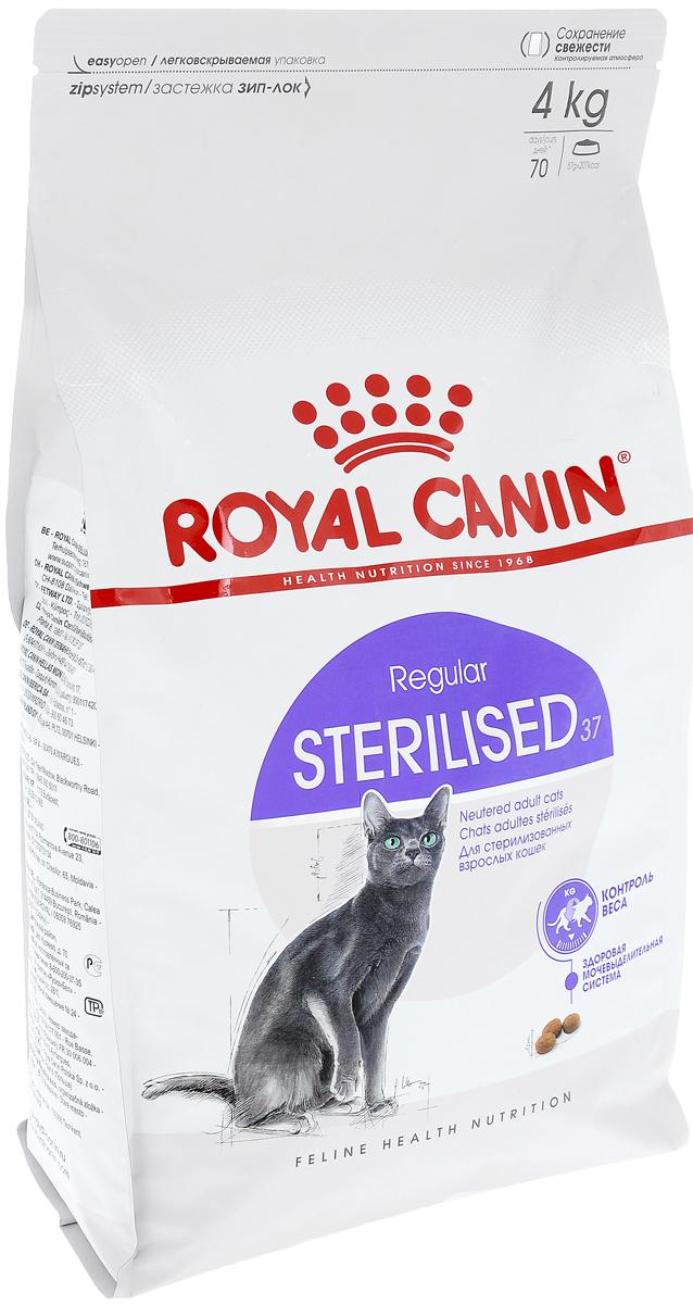 Корм сухой Royal Canin Sterilised 37, для взрослых стерилизованных кошек, 4 кг7616Сухой корм Royal Canin Sterilised 37 - полнорационный сухой корм подходит стерилизованным кошкам в возрасте от 1 до 7 лет. Контроль потребления калорий. Корм Sterilised 37 ограничивает риск набора избыточной массы тела стерилизованной кошкой благодаря умеренному содержанию жиров (12%). L-карнитин способствует активной утилизации жиров. Поддержание мышечной массы кошки. Повышенное содержание (37%) белков высокой биологической ценности в корме способствует поддержанию мышечной массы и тонуса мышц стерилизованной кошки. Эффективная защита мочевыделительной системы кошки. Корм способствует регулярному мочеиспусканию и поддерживает необходимый уровень кислотности мочи (pH: 6-6,5) что предотвращает риск возникновения мочекаменной болезни у стерилизованной кошки. Состав: дегидратированные белки животного происхождения (птица), кукуруза, изолят растительных белков, кукурузная клейковина, растительная клетчатка, гидролизат белков...