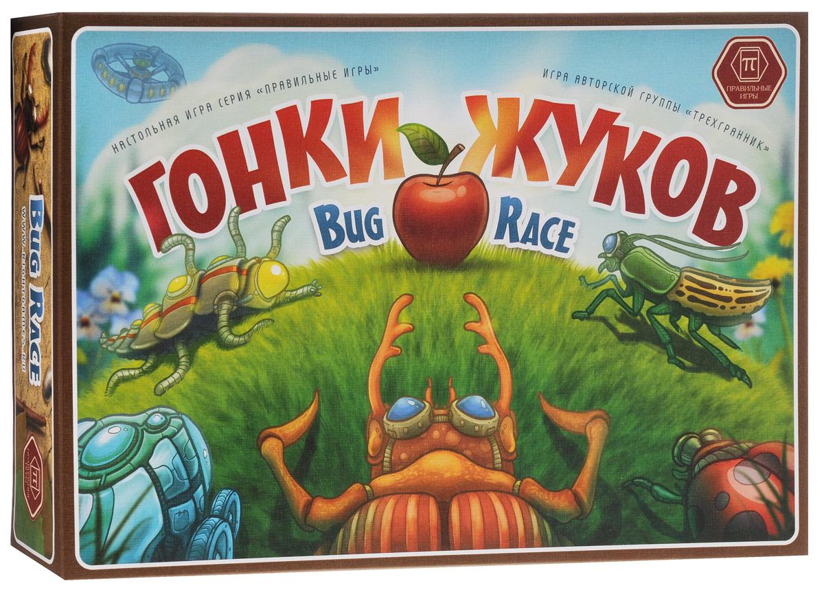 Правильные игры Настольная игра Гонки жуков ( 33-01-01 )